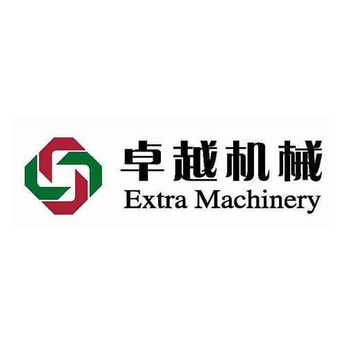 Logo Azienda Shanghai